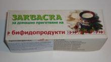 Jogurtová kultura Bulharský jogurt BIFIDO na 1-5 l mléka