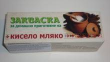 Jogurtová kultura Bulharský jogurt na 1-5 l mléka